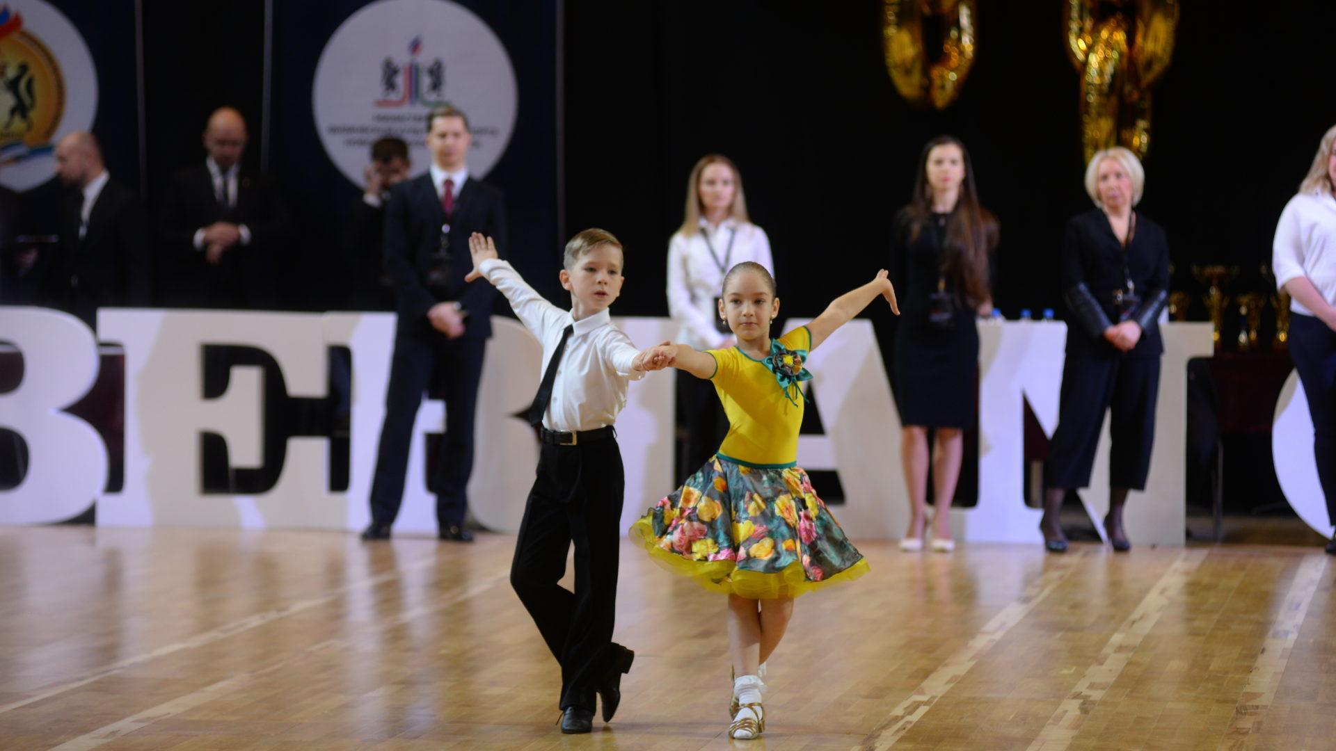 Бальный танец 5-7 лет