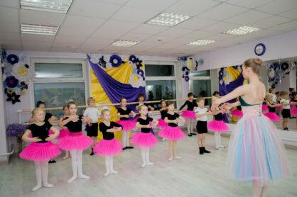 Обновлённый танцевальный зал Академии танцев готов к новому сезону!
