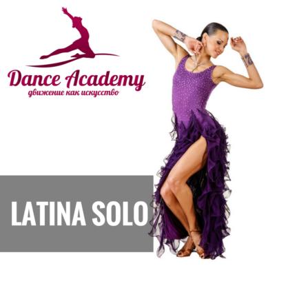 Latina Solo