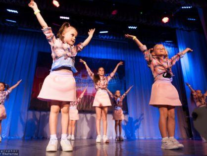 Современный танец 4-6 лет